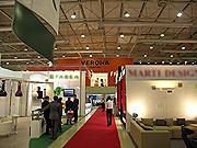 C 23 - 27 ноября 2009 года компания VERONA принимала участие в